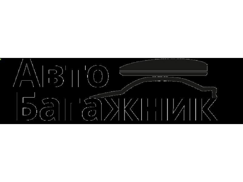 """Багажники серии """"ATLANT"""" в сборе для Kia Optima (4-dr sed.) 19-… (рестайлинг) 7712"""
