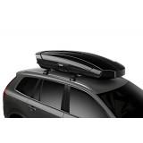 Бокс Thule Motion XT XL (800), 215x91,5x44 см, черный глянцевый, 500 л